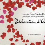 Florilège de déclarations d'amour